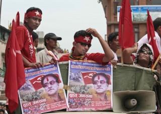Young Maoists – Patan, Nepal