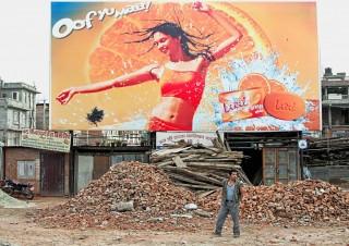 Oof Yu Maa – Kathmandu